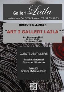 Poster Gallerui Laila